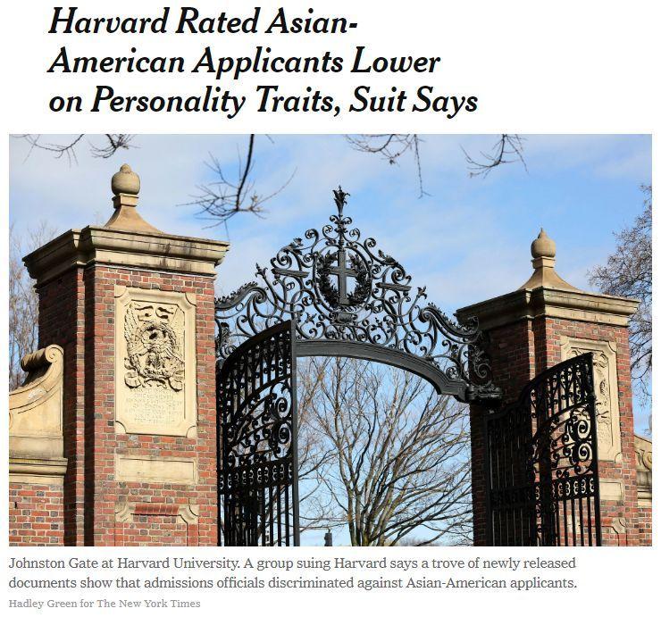 热闹了!耶鲁、斯坦福、杜克等16所名校集体站队,力挺哈佛歧视亚裔....