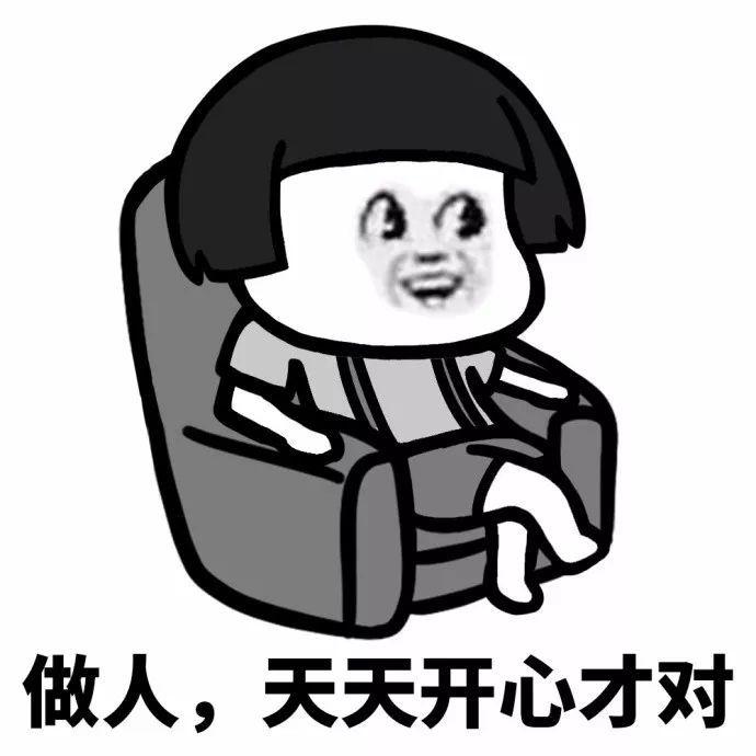 动漫 卡通 漫画 头像 690_690图片