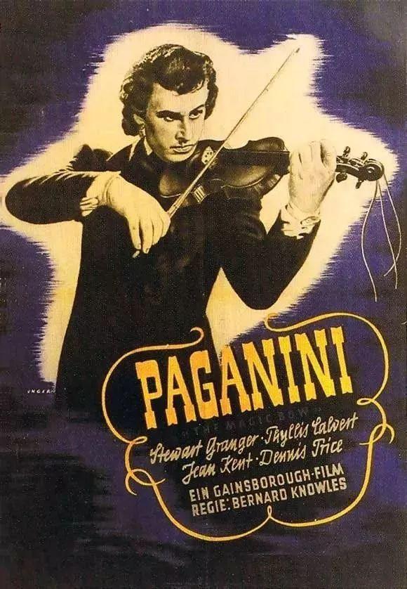 你是魔鬼吧?!帕格尼尼:他的音乐不但不是修身养性的高雅艺术,还危险如罂栗花