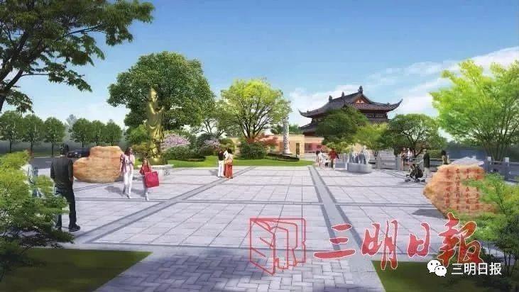 三明又要建一个文化广场,效果图来了