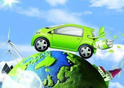 好消息!节能汽车、新能源车船可享减免车船税优惠