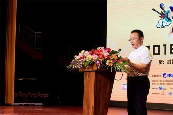 蒲公英音乐部落厂牌进驻周窝 黄舒骏任青春音乐学院院长