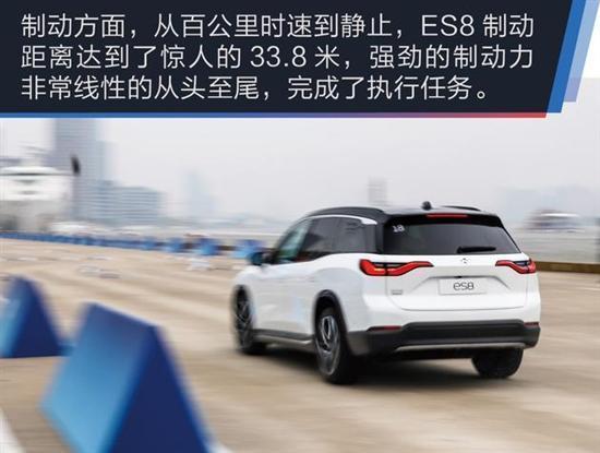有品味的新锐车 试驾评测蔚来ES8