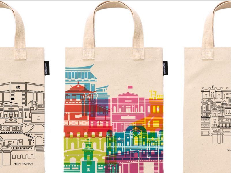 包装 包装设计 购物纸袋 纸袋 801_602图片