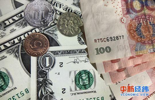 美联储暂维持利率不变 加息预期或缓解人民币贬值压力