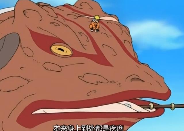火影忍者:那些被坑过的通灵兽,蛤蟆文太也遭殃!