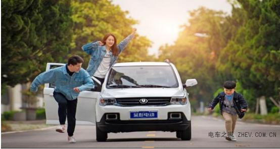 新能源汽车市场竞争激烈 金彭凭优质售后脱颖而出