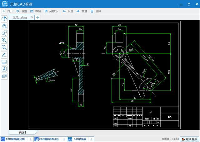 干货 准备好U盘,CAD机械图纸零件装配制图300张 毕业设计练习图图片