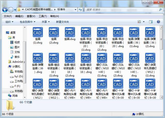 干货:准备好u盘,cad机械图纸零件装配制图300张 毕业设计练习图