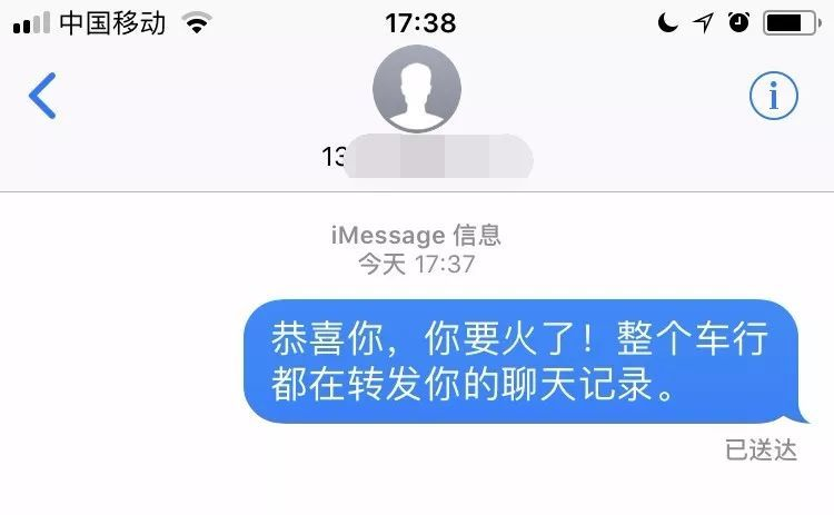 姓肖的人口_人口普查