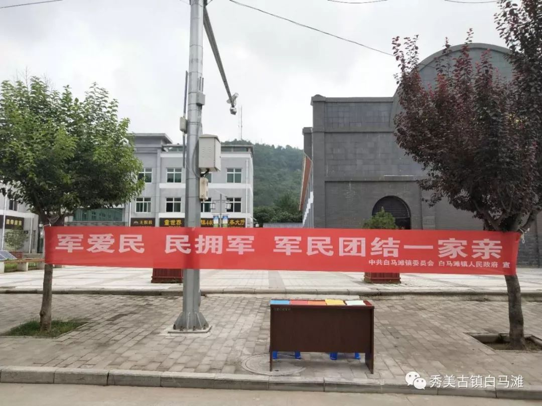 绿色梦想的强军梦,中国梦