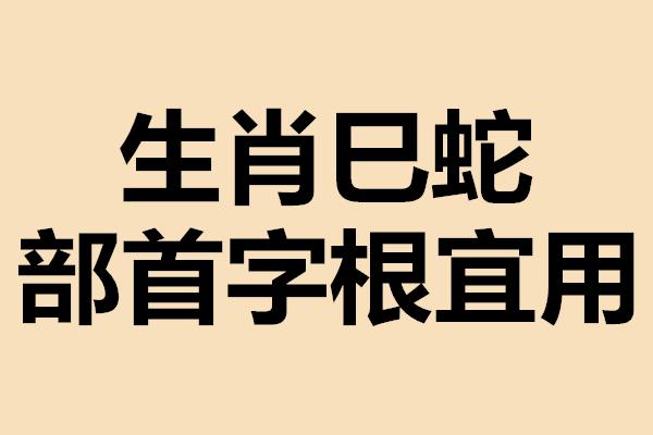 跋扈乖戹�9�#��'_穴:穿,穹,窈…… 门:问,闰,闱,闻,闾,阁…… 户:扉,扈,扁,戹