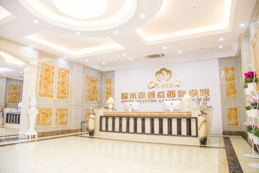 【会员风采】武汉市欧米奇西点西餐职业技能培训有限公司图片