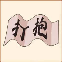 七窍猜成语_七窍流血图片