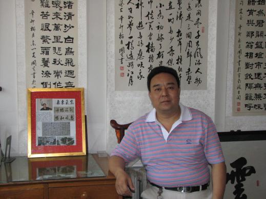 中国书画院会员,于国光书法艺术鉴赏
