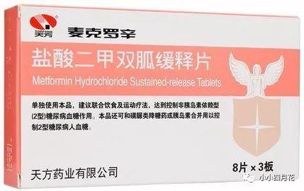 最安全有效的减肥药_什么减肥药效果最好 最安全有效的减肥药十大品牌