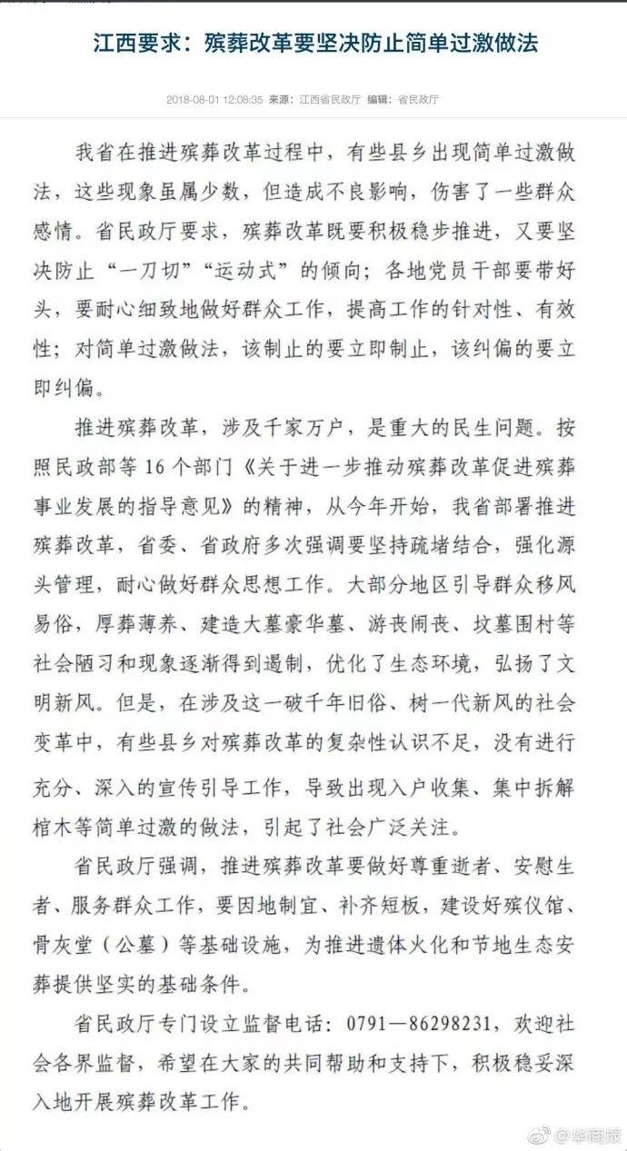 """陕西省老龄委呼吁""""护理假""""早日立法【8月2日周四 新闻速览一分钟】"""