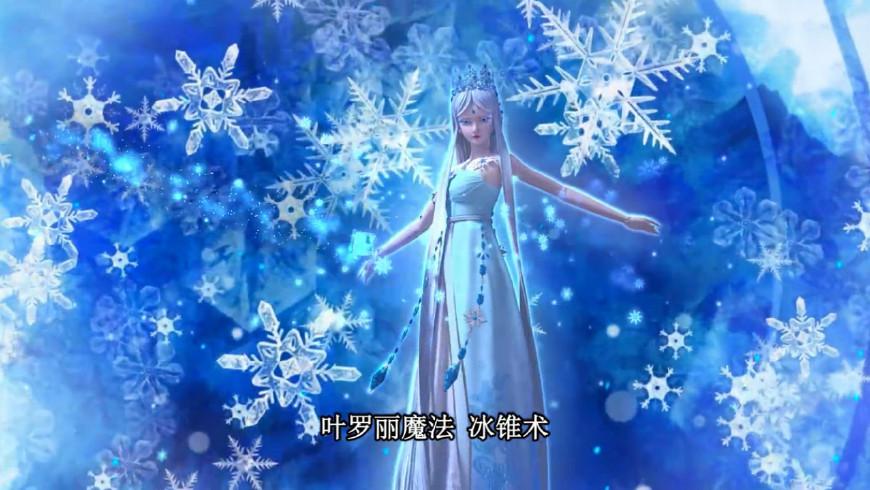 《精灵梦叶罗丽》第六季,文茜获得金之力,辛灵店长大战冰公主!图片