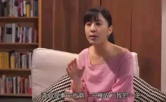 生活 正文  这几天,我刚看了台湾作家林奕含,以自己童年遭受邻居李图片