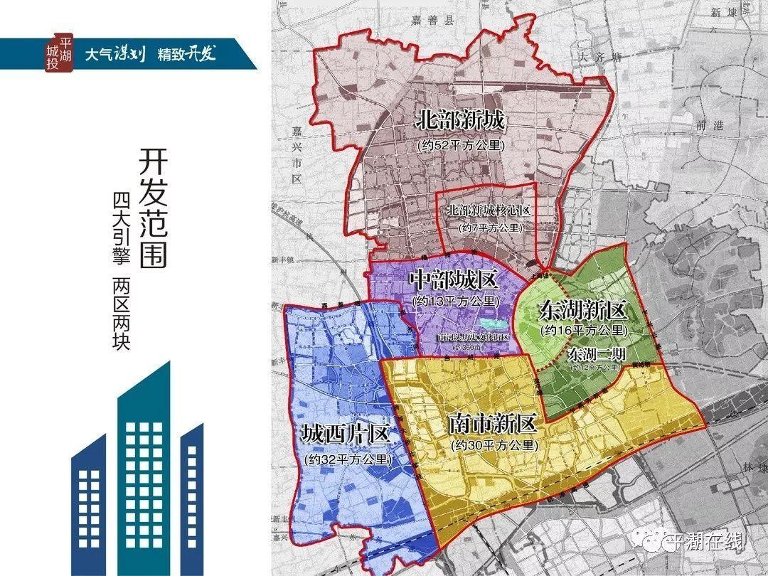 稱:規劃滬乍杭鐵路平湖站位于南市新區南側,委托同濟大學編制《平湖南圖片
