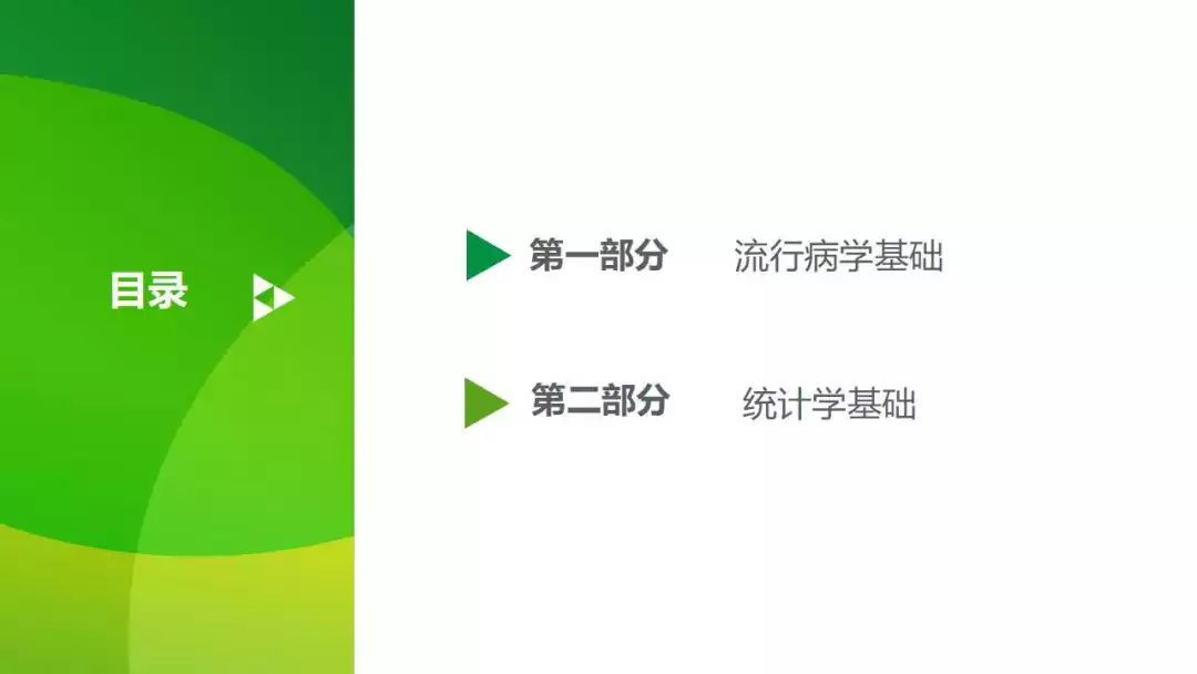 澳门太阳娱乐集团官网 4
