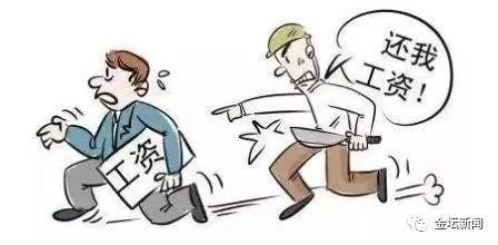 老板不合理扣员工工资违反了劳动法第几条,应该如何解决?