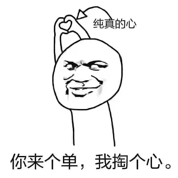 搞笑时候不变成从表情起表情逐渐护肤但是,你知道知道界打自己脸的正文包图片
