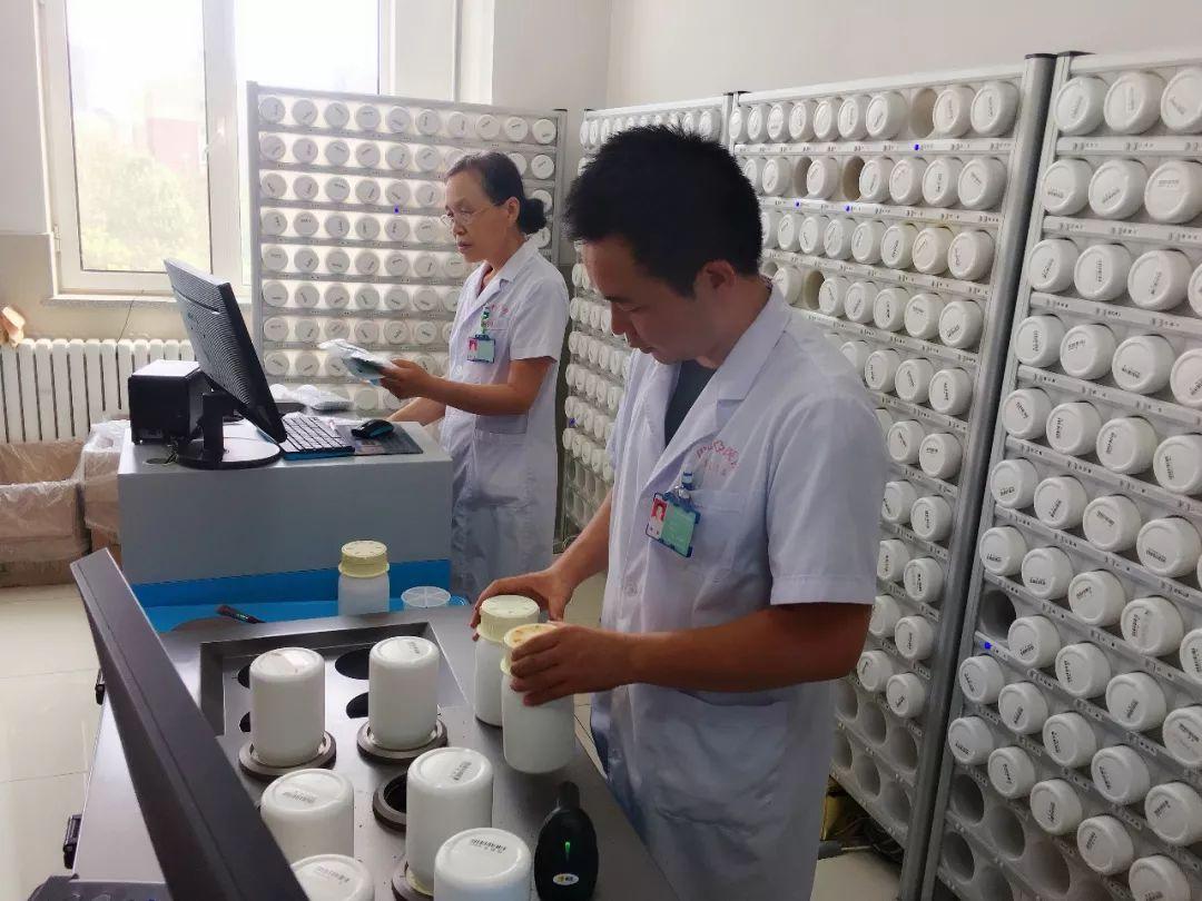 又一利好医院,巴彦淖尔市消息中草药最高降价15%,让利食品安全英语论文问题图片