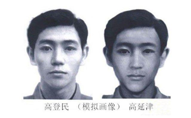 中国ufo协会三大悬案图片