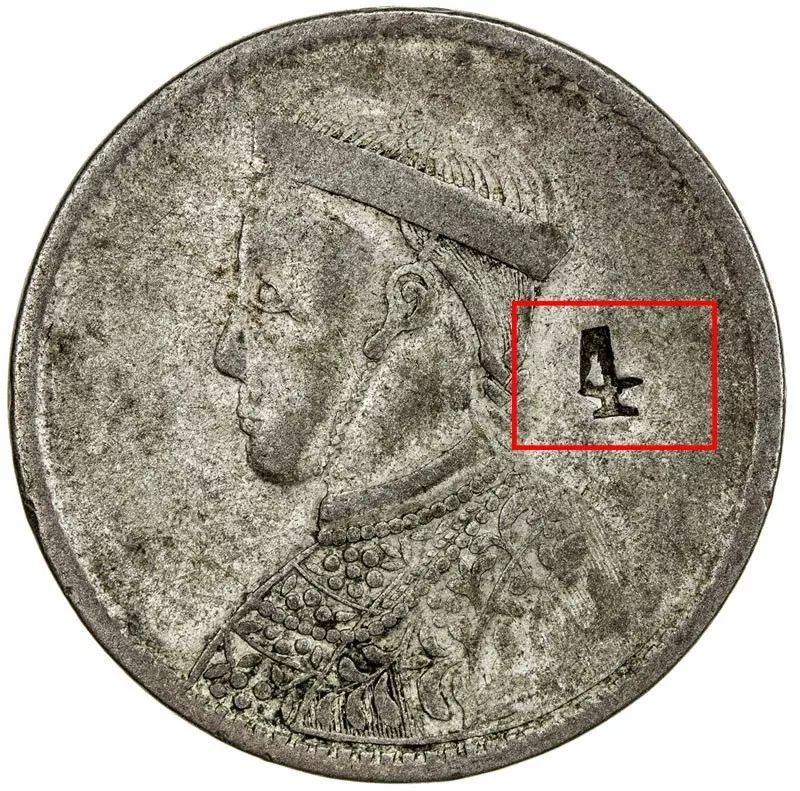 为啥我的银元上,被盖了一个戳?