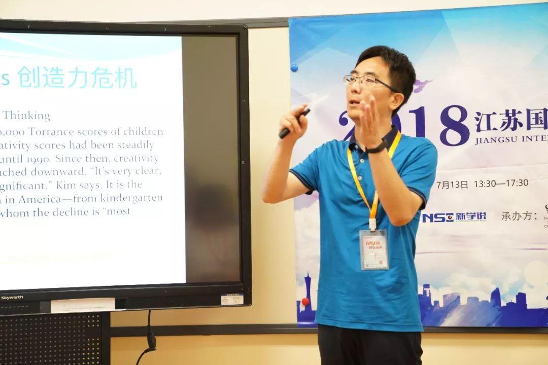 IB教育理念如何助力中国教育未来发展?
