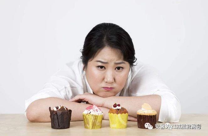 安馨3021减脂陶姐姐反弹你,你v姐姐老是告诉?称节食不长期掉图片