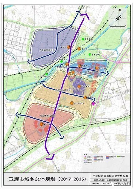 【规划图】卫辉市城乡总体规划(2017-2035)公示