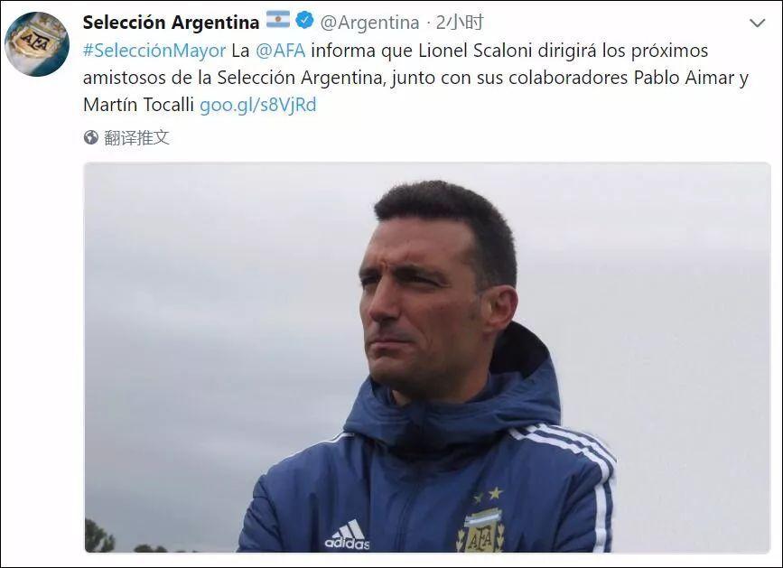 欧洲足坛转会:博努奇回归尤文,伊瓜因加盟米