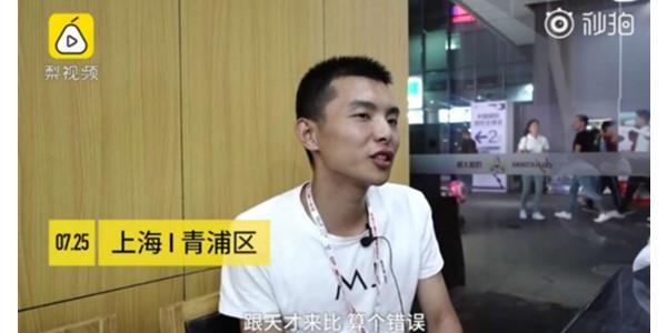 29岁小伙因沉迷游戏两度考上浙大却退学,何以至此?