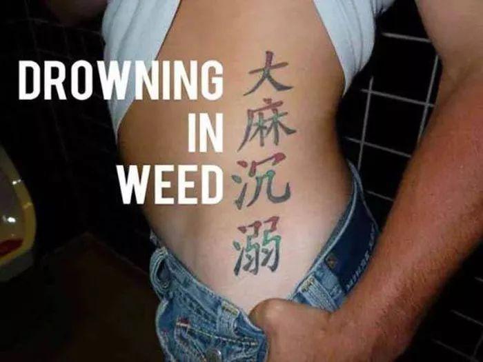 有哪些好看又有意义的文字纹身?