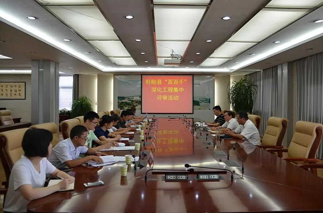 """盱眙县""""百百千""""深化工程_集中评审活动在法院举行"""
