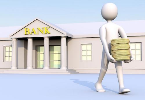 提前还房贷收违约金算不算霸王条款