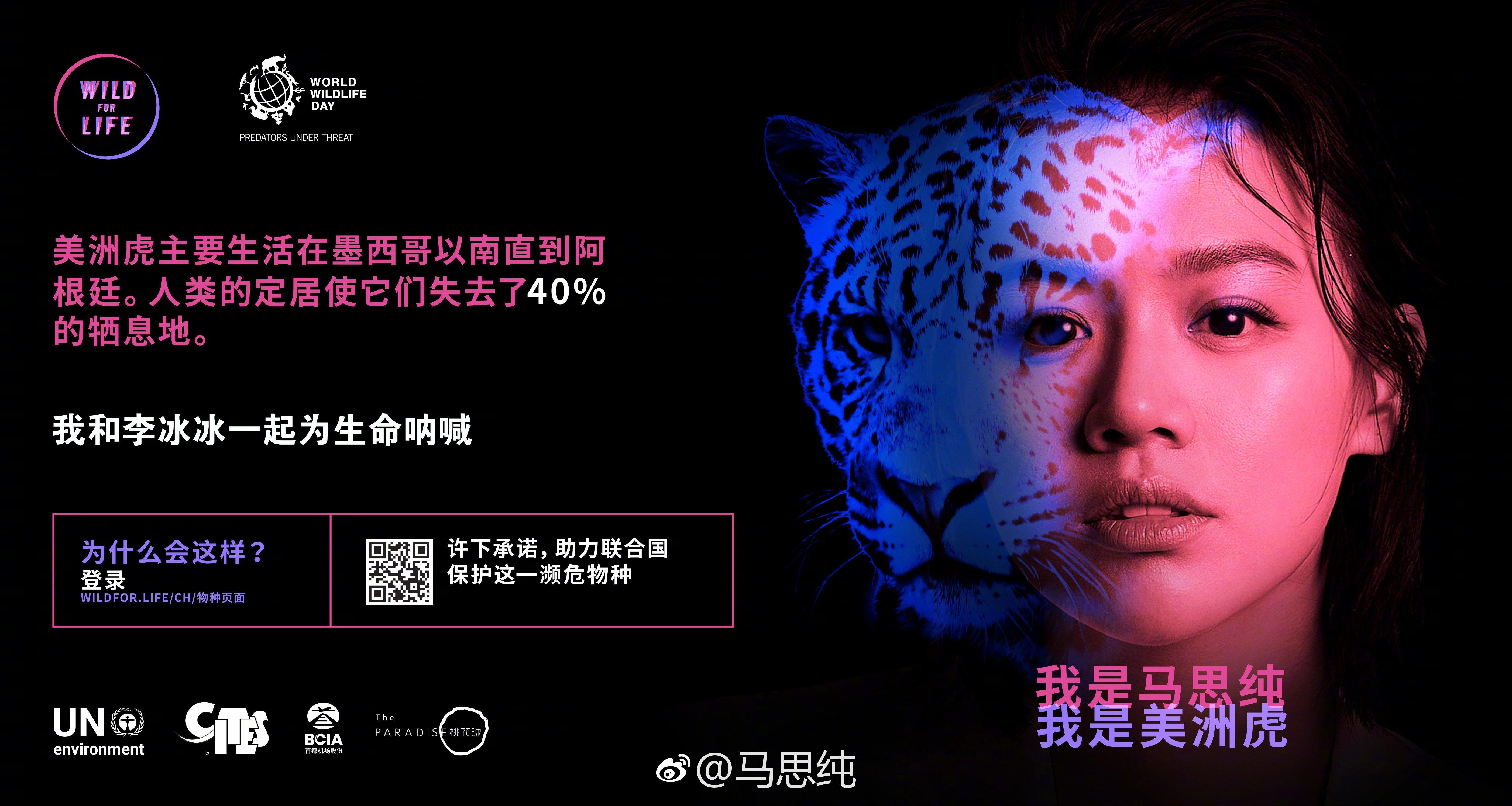 深读 | 刘昊然、蔡徐坤凭什么登上福布斯中国30位30岁以下精英榜?