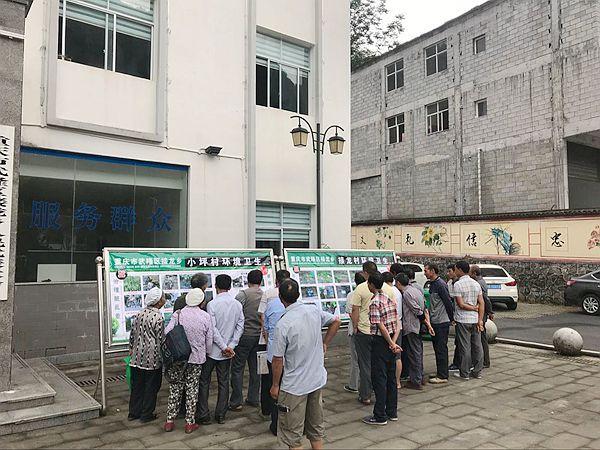 武隆区接龙乡:大力发展乡村旅游