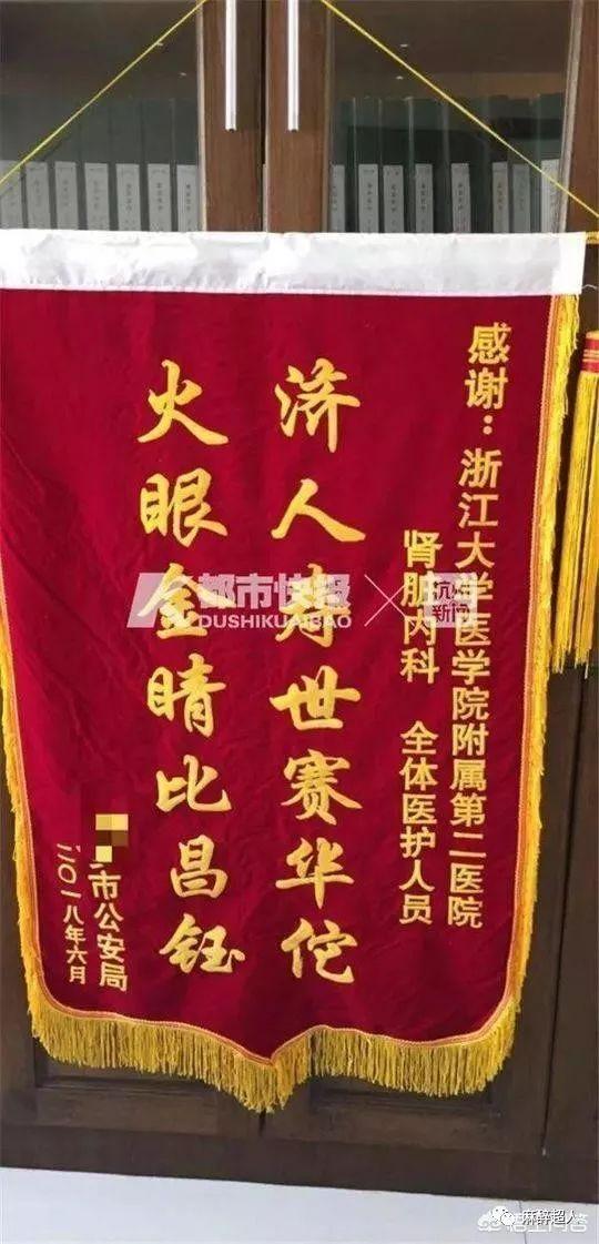 """火眼金睛比昌钰   济人寿世赛华佗——浙医二院两位医生""""破案""""录"""