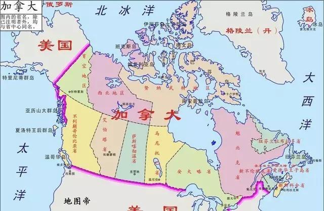 (加拿大地图)