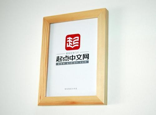 热门火爆人气小说,尽在武大郎书城!