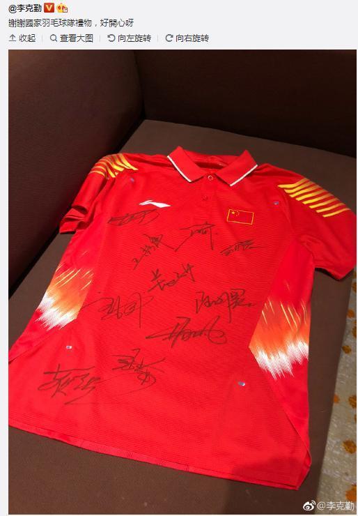 世锦赛最顶级球迷竟是他 获赠国羽签名球衣 这些名字你认识吗?