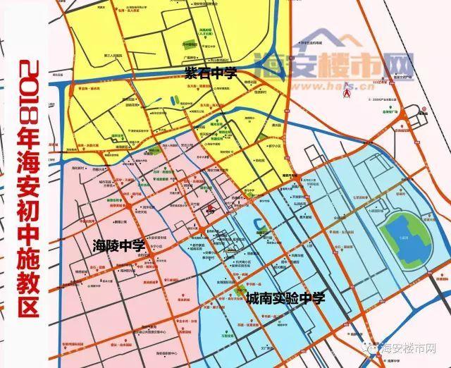 最新!图解2018海安中小学施教区划分!