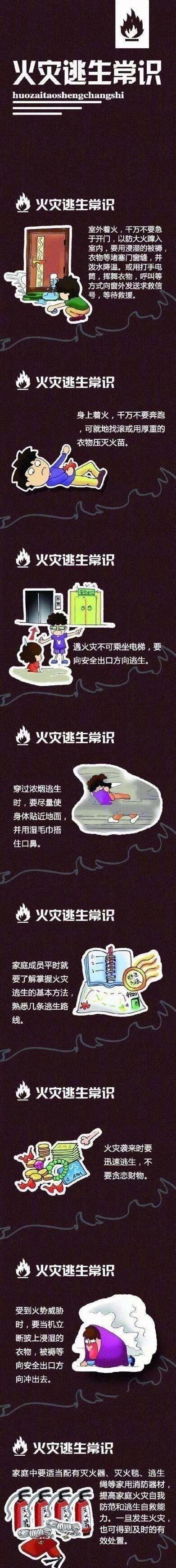 突发大火,母亲五楼抛下被单和两个孩子,自己却……手机拍下震撼一幕