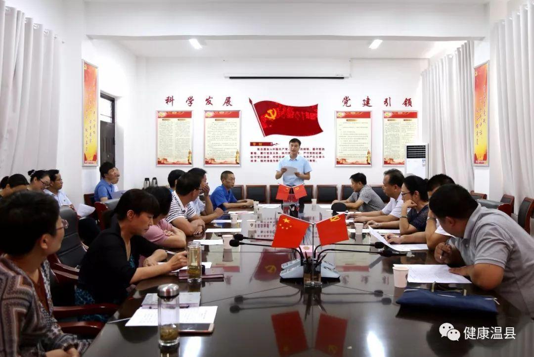 """新时代""""温县十大名医""""评选活动举行专家评审环节"""