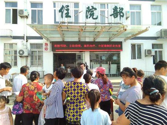 """盱眙县河桥镇卫生院开展""""世界肝炎日""""健康宣传活动"""
