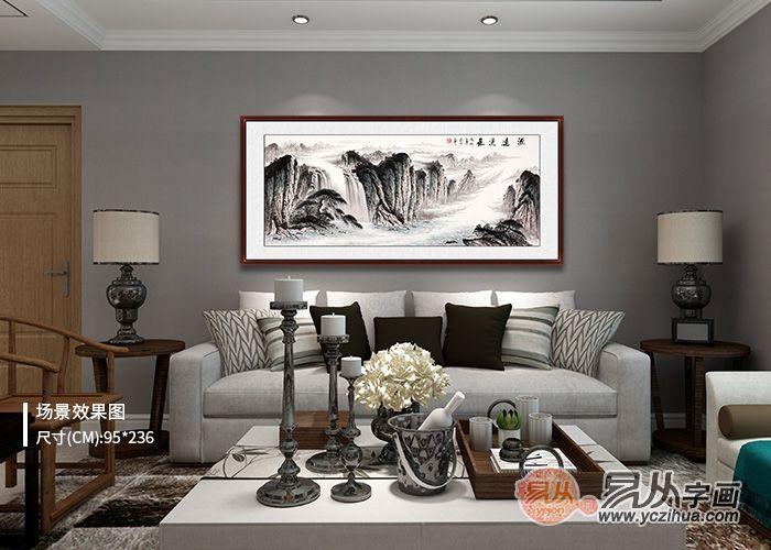 省心又省钱的沙发背景墙装饰画选择,轻松打造小洋房
