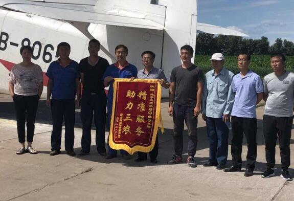 黑龙江农垦格球山职工慰问一线航化作业工作人员